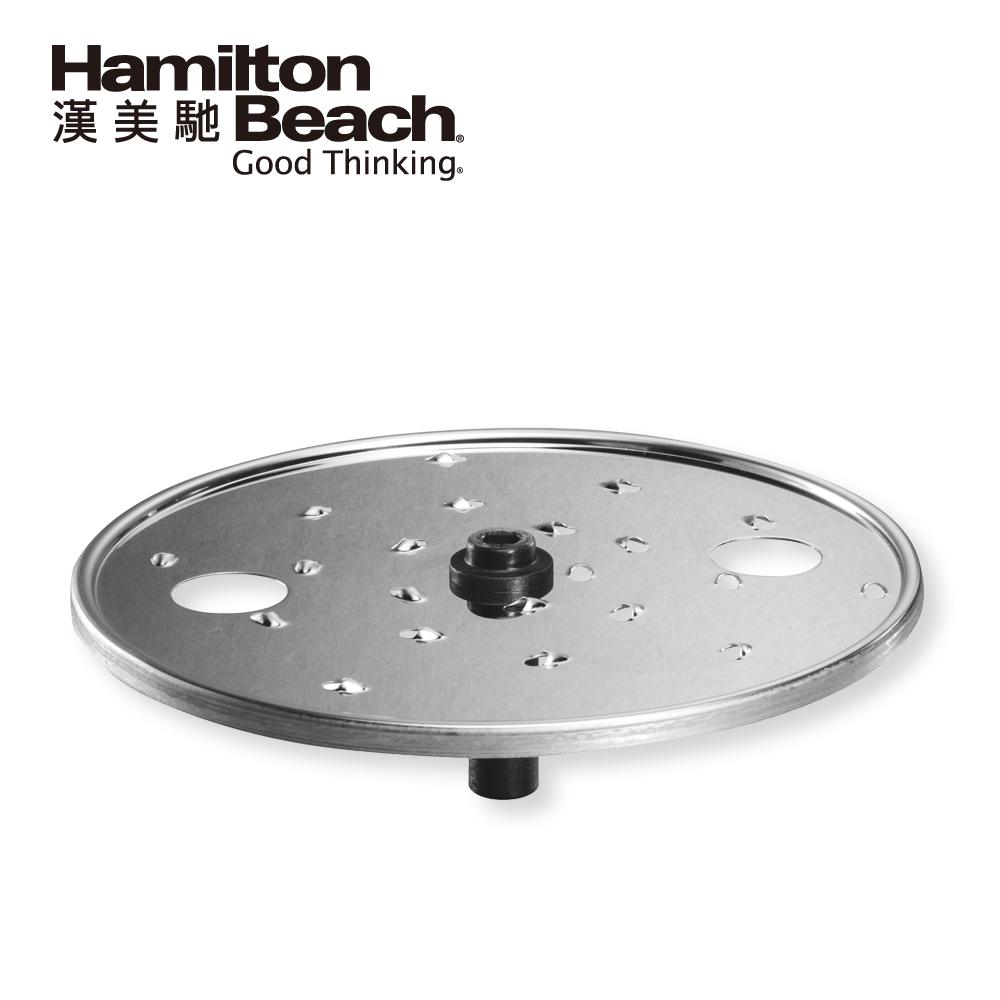 美國漢美馳 70825-TW 食物健康料理機專用切絲圓盤