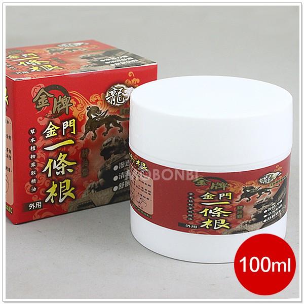 【摩邦比】金門 金牌 龍牌 一條根 精油霜 大罐 100ml 另有小罐40ml及滾珠精油