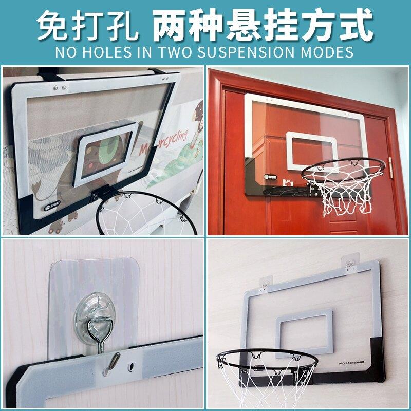 掛式籃球框架 可扣籃免打孔室內兒童壁掛式籃球架家用籃球框男孩宿舍投籃筐玩具【xy147】