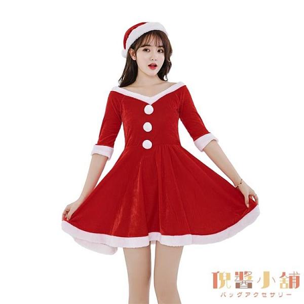 聖誕節服裝聖誕老人公公舞臺表演斗篷帽子套裝