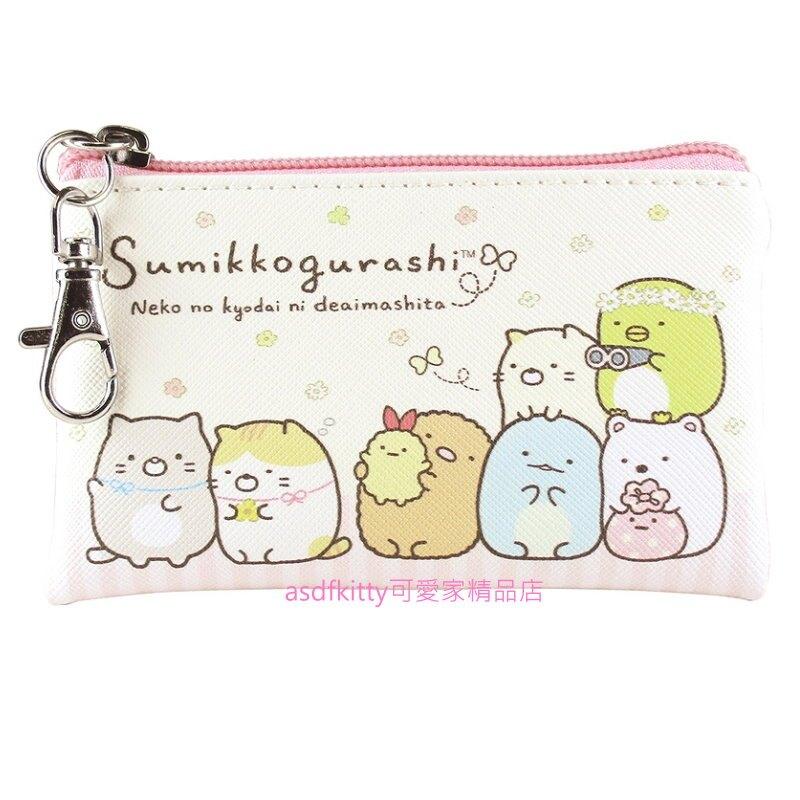 asdfkitty*日本san-x角落生物粉紅色花圈皮質零錢包/收納包-附鎖圈-日本正版商品