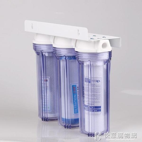 淨水器系列 家用廚房凈水器10寸三級凈水器自來水過濾器加厚前置過濾器 快意購物網