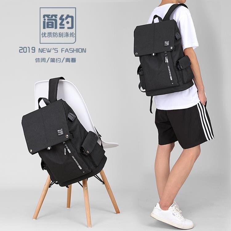 【快速出貨】男士雙肩包大學生大容量旅行背包高中初中學生書包男時尚潮流 聖誕節交換禮物