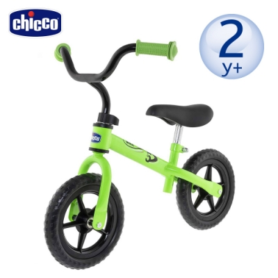 chicco-幼兒滑步車-綠火箭