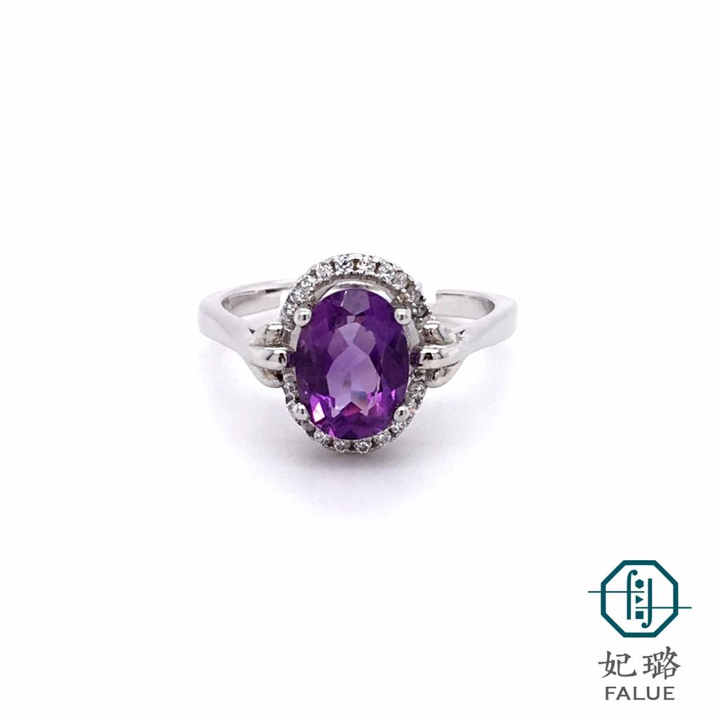 妃璐珠寶|天然紫水晶戒指-ZRAT012