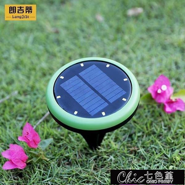 太陽能燈戶外地埋燈地插燈LED室外花園燈嵌入式草坪燈射燈 名【全館免運】