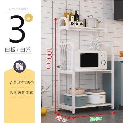 微波爐置物架 廚房置物架落地式多層家用儲物烤箱收納鍋架子放菜地面