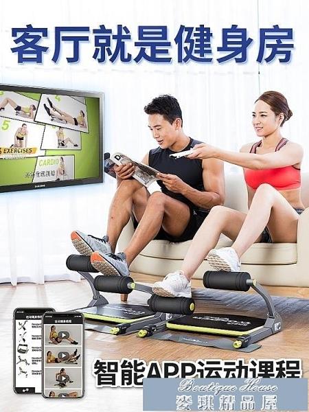 啞鈴凳多功能六合一仰臥板懶人仰臥起坐輔助器健身器材家用 YYJ 新年特惠