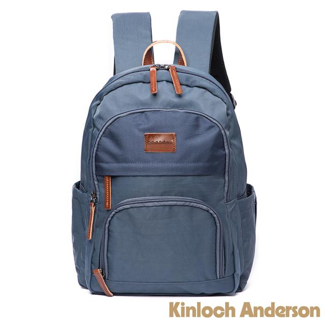 【金安德森】Natural Trend  原革皮標多格層拉鍊後背包-藍色
