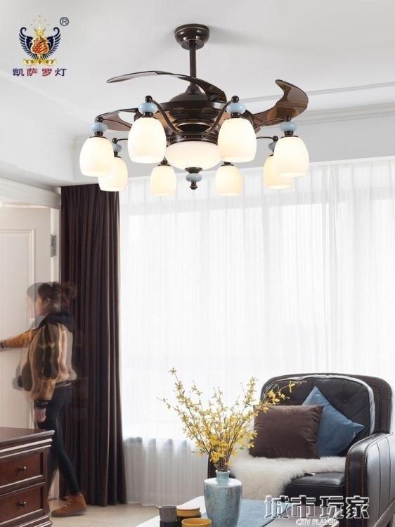 【快速出貨】吊燈扇 美式客廳吊扇燈隱形風扇燈餐廳靜音歐式家用簡約臥室帶電風扇吊燈  凱斯頓 新年春節送禮