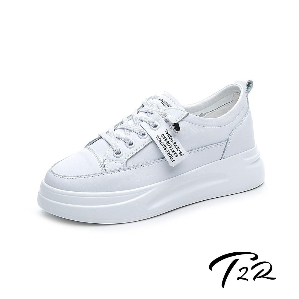 T2R-正韓空運-增高鞋織帶真皮帆布鞋隱形增高鞋-增高6公分-白(5985-1947)