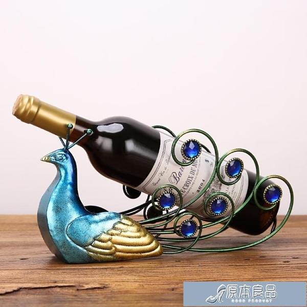 紅酒架 歐式仿真動物擺件創意居家酒柜裝飾擺設植物葡萄酒酒瓶酒架 -YYJ 育心小買館