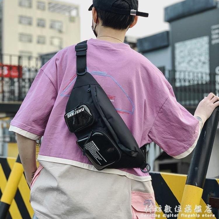 ins潮流胸包男士機能工裝風斜挎後背包女休閒運動腰包嘻哈蹦迪包