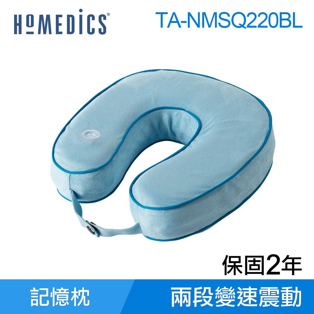 美國 HOMEDICS 家醫 記憶泡棉震動按摩頸枕 (藍色) TA-NMSQ220BL