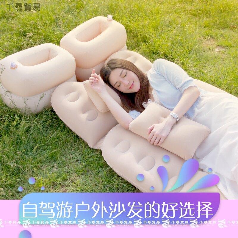 【買一送八】新款升級SUV車載充氣床車震床汽車後排用SUV旅行便攜氣墊床植絨充氣床墊 後排睡墊 交換禮物