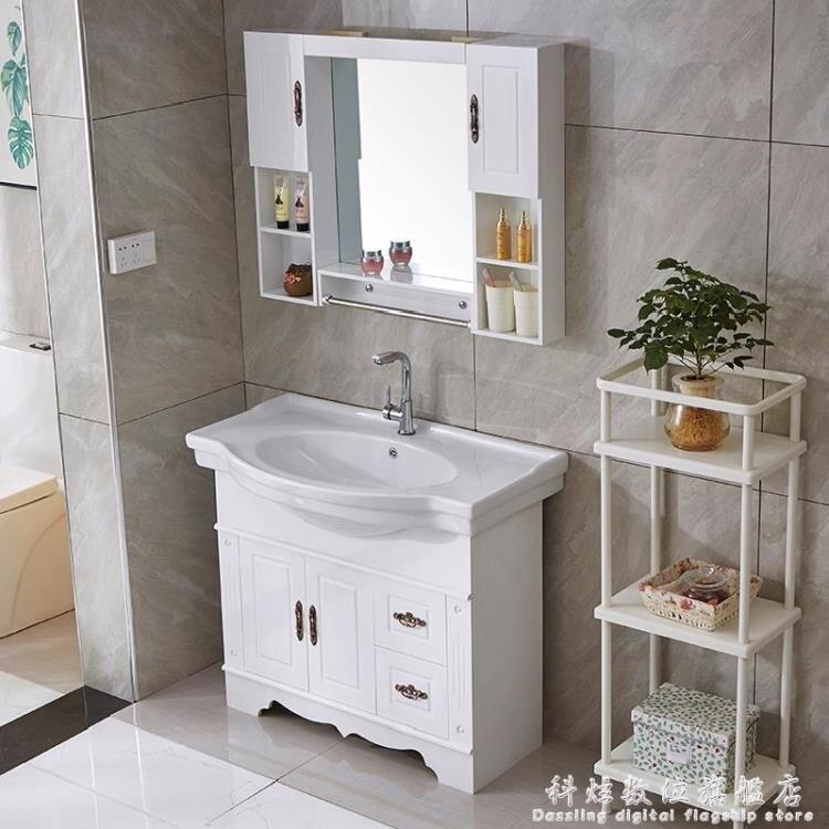 浴室櫃衛生間落地式廁所衛浴櫃簡約pvc洗臉盆洗漱台洗手盆櫃組合