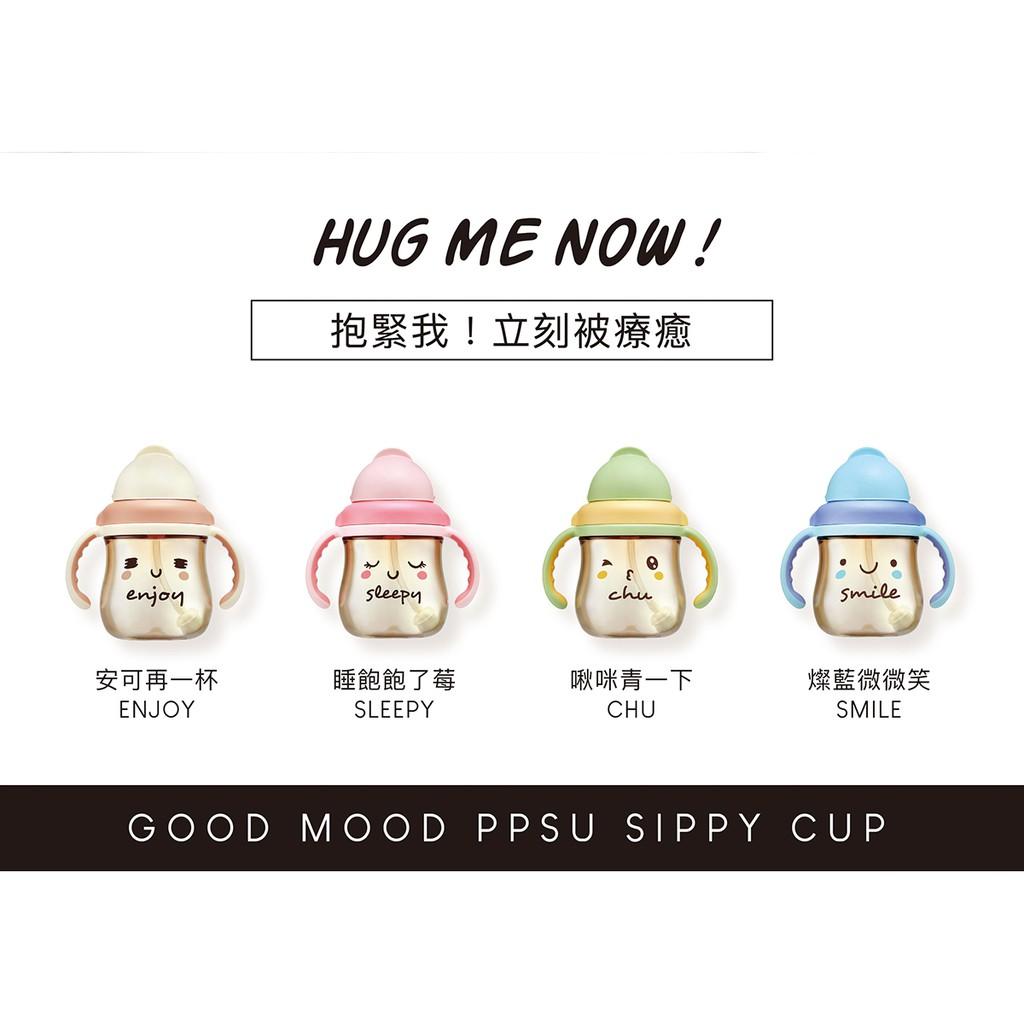 〔媽媽的最愛〕小獅王辛巴 好心情PPSU滑蓋杯250ml (10459~62)