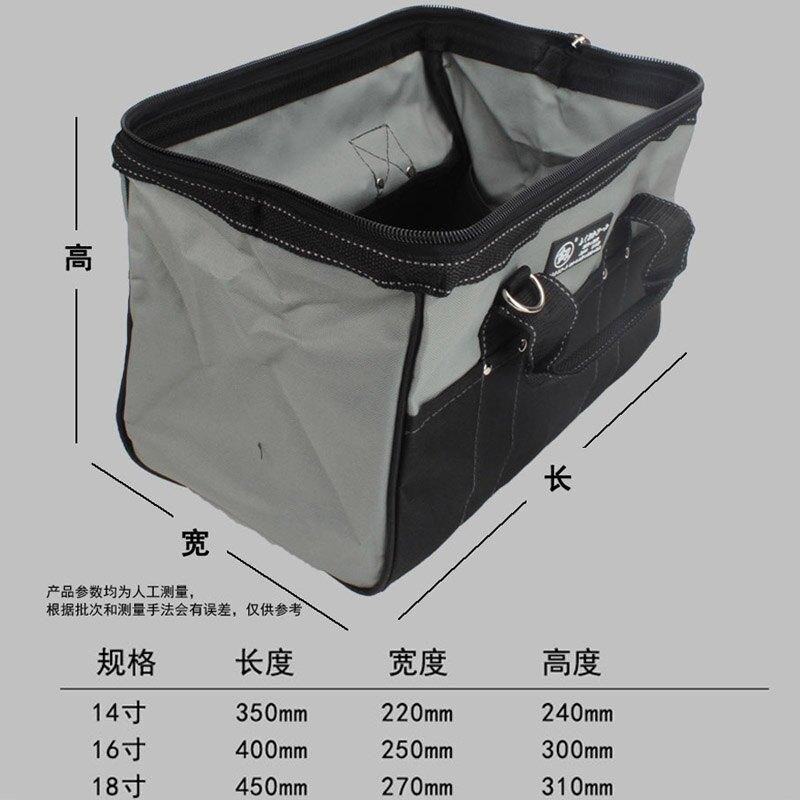 電工具包 大號加厚水電安裝工具包福岡電工包小多功能帆布兜單肩空調維修袋【xy248】