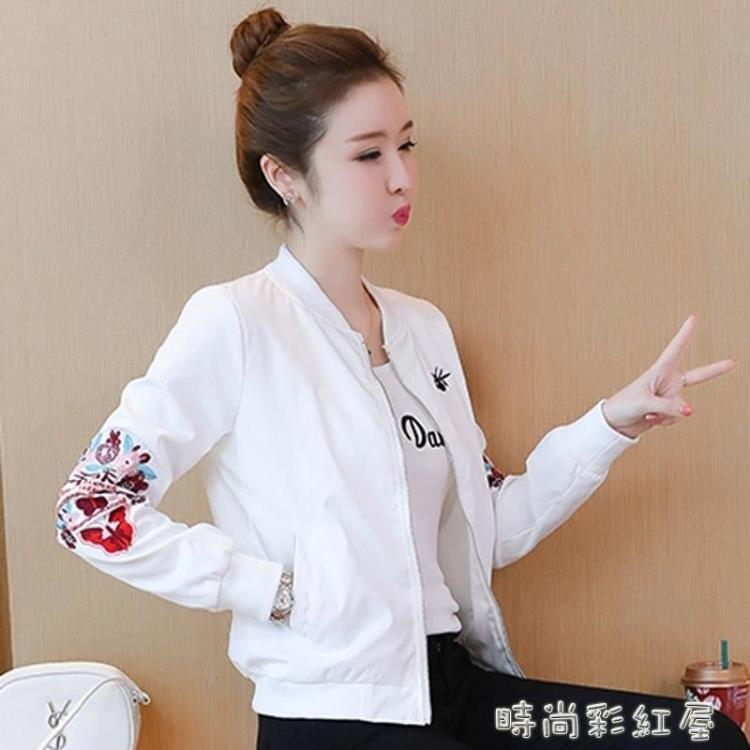 2020年早初春秋裝新薄款小個子上衣夾克短外套女士潮百搭韓版寬鬆「時尚彩紅屋」