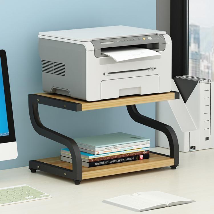 {全館優惠8折起}多功能創意打印機架 廚房收納架桌面文件復印機架客廳花架置物架