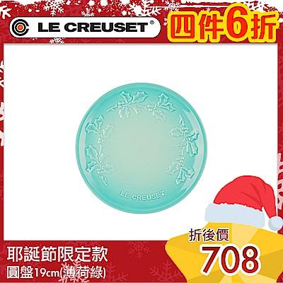 [任4件6折] LE CREUSET 瓷器歡樂耶誕圓盤19cm(薄荷綠)