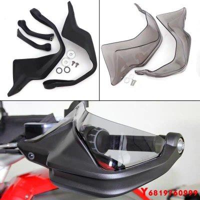 推進# BMW 1200GS R1200GS  F800GS 1250GS S1000XR改装手把護手加高擋風罩