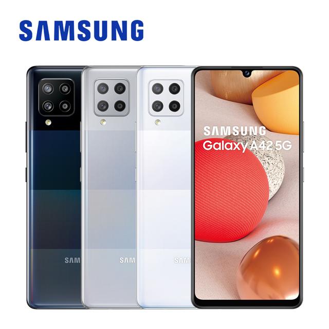 SAMSUNG Galaxy A42 5G (8G/128G) 智慧型手機