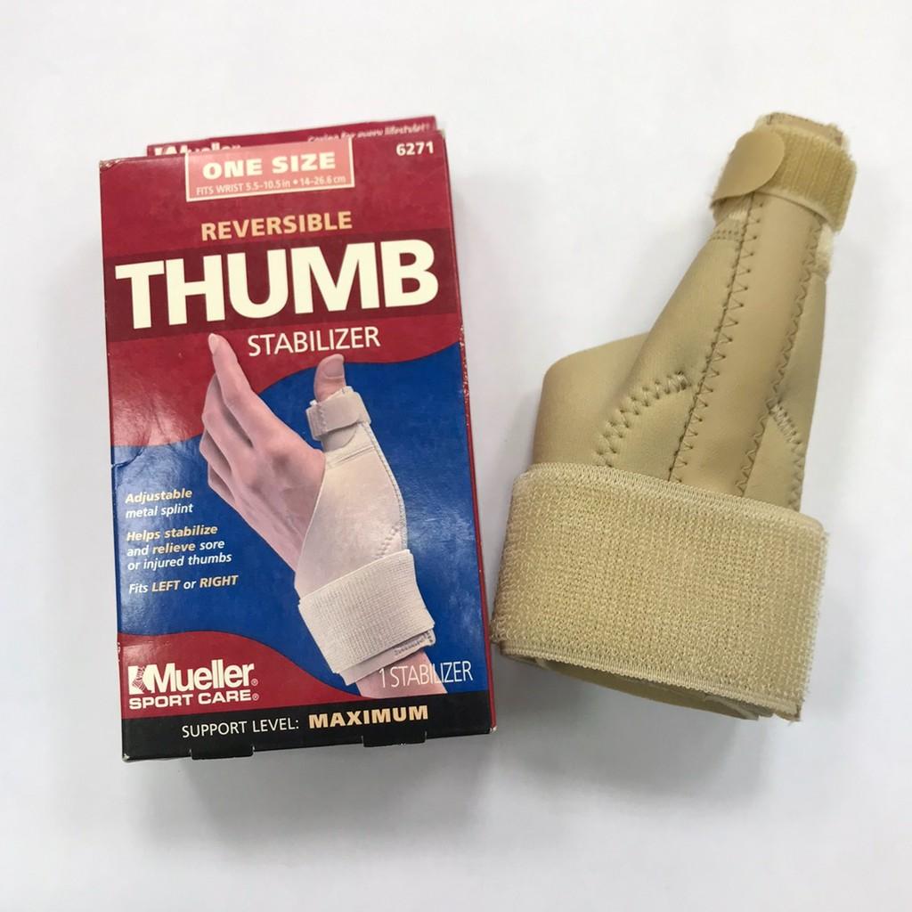Mueller 慕樂 醫療級大拇指護具 米 (Mua6271)【康到家】