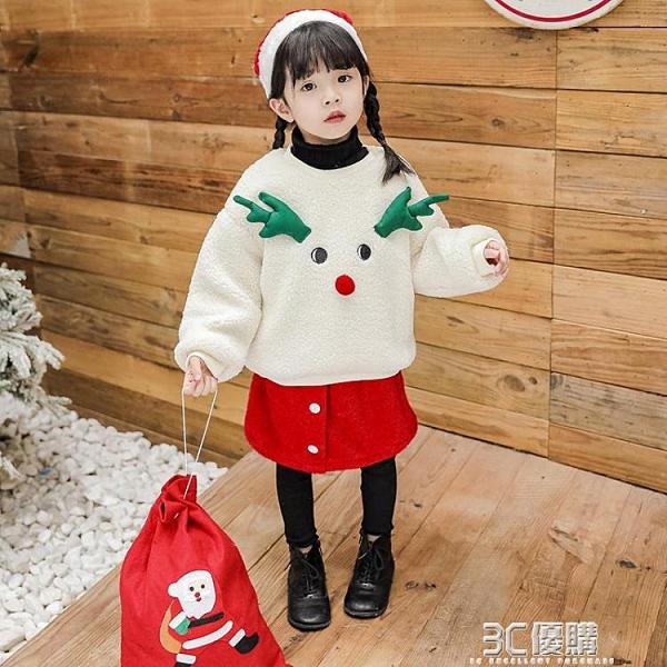聖誕節兒童服裝男女童幼兒園表演衣服套裝裙寶寶嬰兒演出服飾裝扮 蘇菲小店