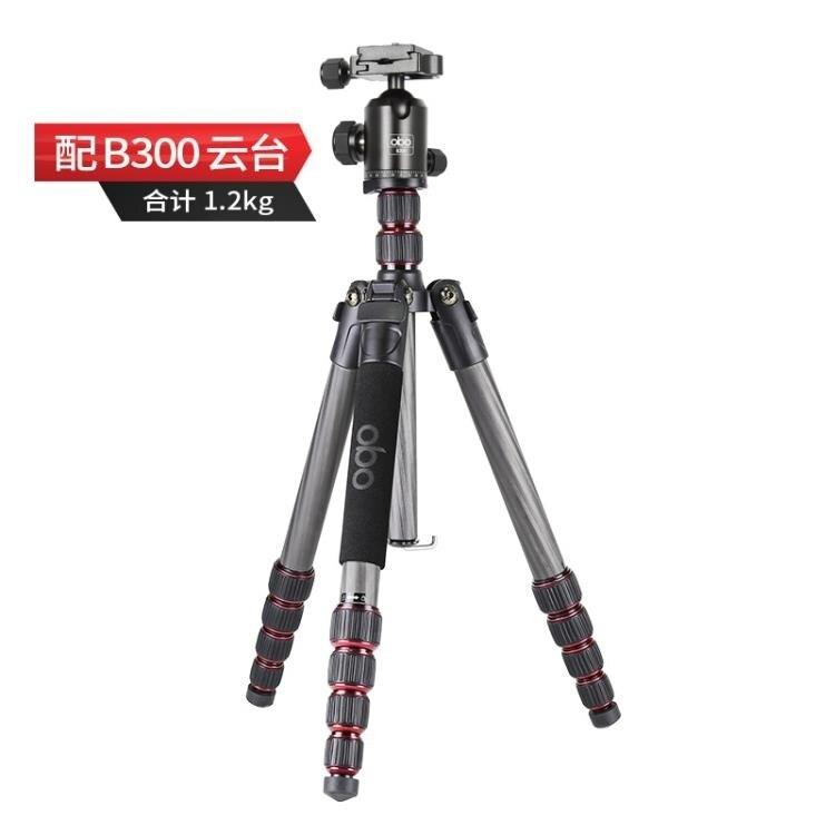 OBO/歐栢TS360C三腳架碳纖維便攜單反相機手機自拍攝影旅行三角架 童趣潮品交換禮物