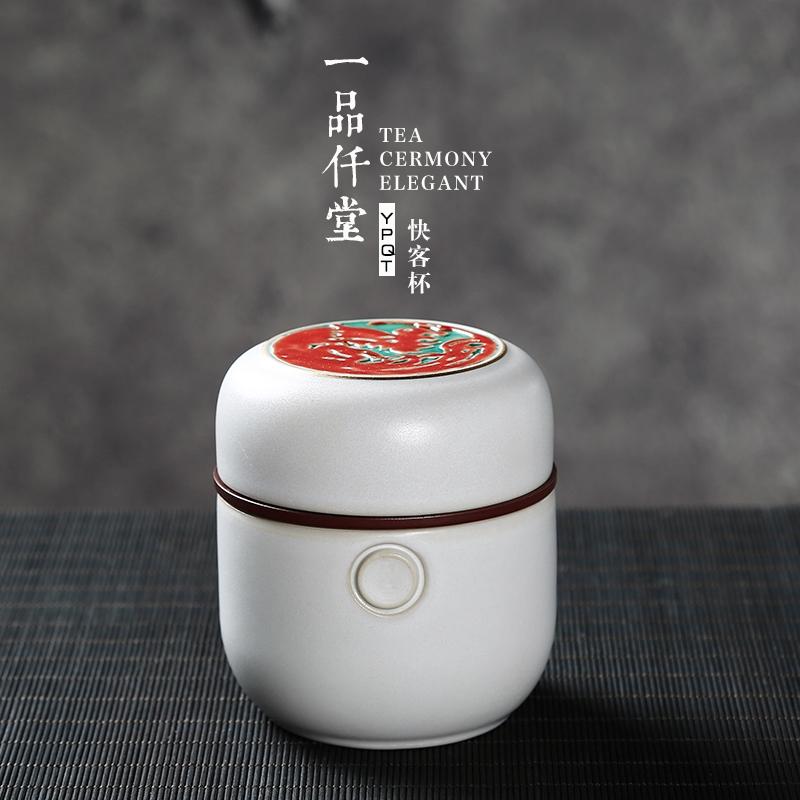 快客杯陶瓷一壺一杯創意泡茶杯過濾杯子便攜粗陶小號旅行功夫茶具