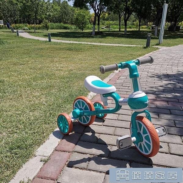 腳踏車 兒童自行車寶寶幼童小孩2幼兒3小歲小童單車平衡車男孩女孩二合一 新年特惠