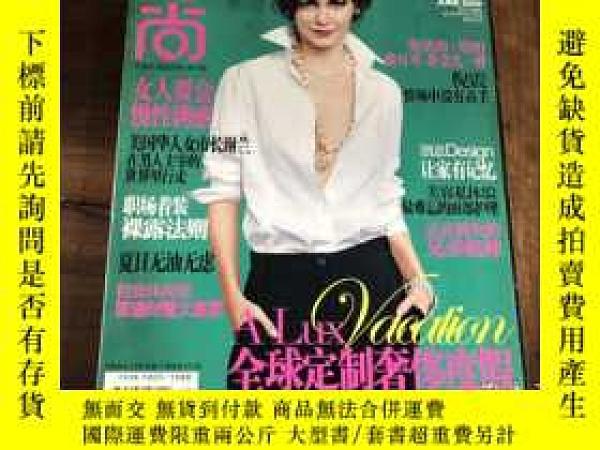 二手書博民逛書店時尚cosmo罕見2009.11Y270271