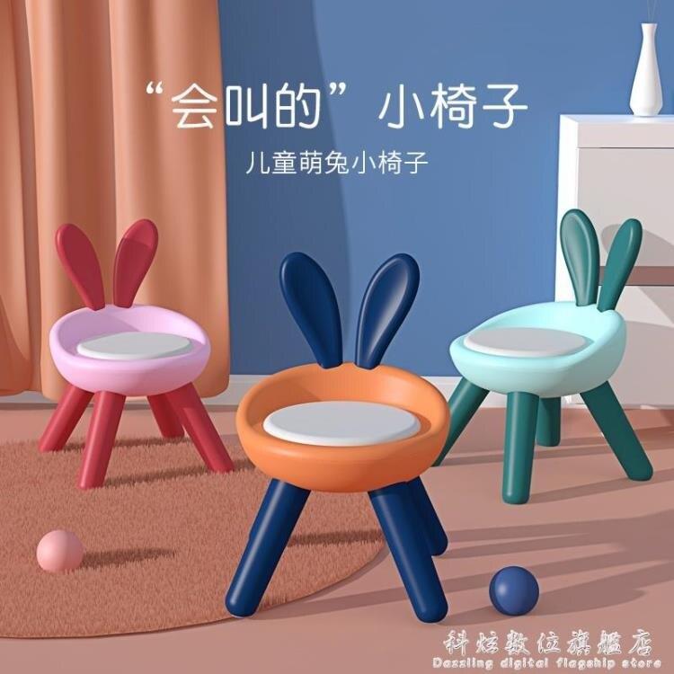 餐椅座椅神器叫叫椅靠背小椅子吃飯凳子家用塑料板凳