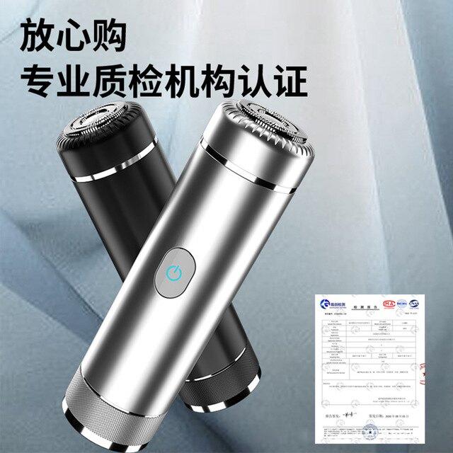 6D便攜式可充電浮動剃須刀車載出差旅行迷妳電動刮胡刀爆款