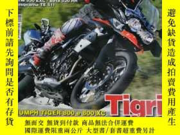 二手書博民逛書店IN罕見MOTO 摩托車雜誌 2011年特刊 英文版Y42402