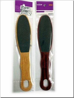 H9002 美容磨足樂(大)UdiLife 生活大師 美容磨足樂 腳板搓 足部去角質 磨腳皮 去死皮 去繭
