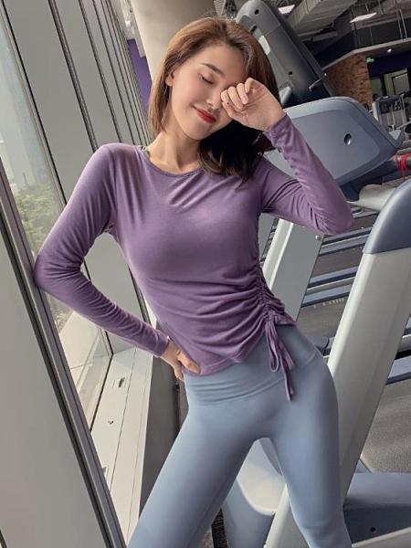 修身顯瘦長袖運動上衣女速幹緊身T恤秋冬款跑步運動瑜伽健身服