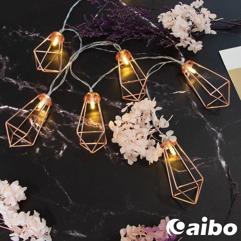 玫瑰金鑽石水滴燈串 3米20燈(暖白)-USB供電