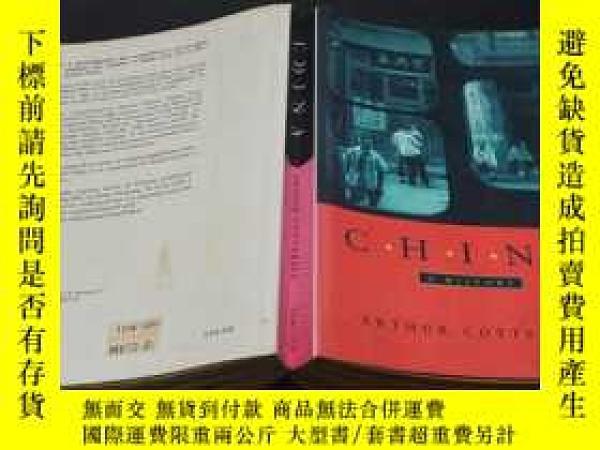 二手書博民逛書店CHINA罕見A HISTORYY20092 出版1988