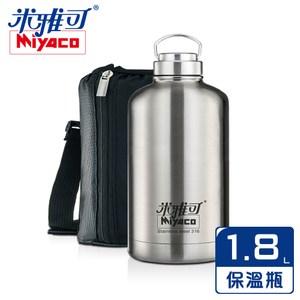 【米雅可 Miyaco】經典#316不銹鋼廣口真空保溫瓶 1800ml