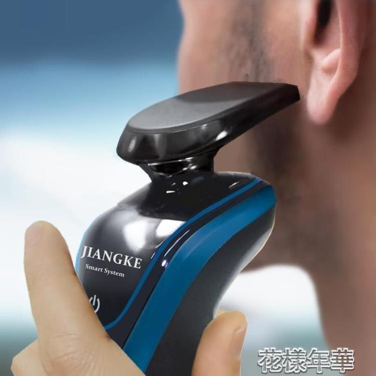 電動剃鬚刀進口刀片4D全身水洗刮鬍刀智慧鬍鬚刀充電式男士多yh