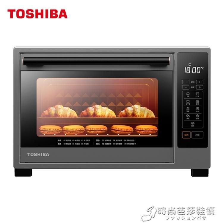 夯貨折扣!烤箱電烤箱D232B1家用烘焙多功能全自動大容量32升蛋糕小型嫩 WD