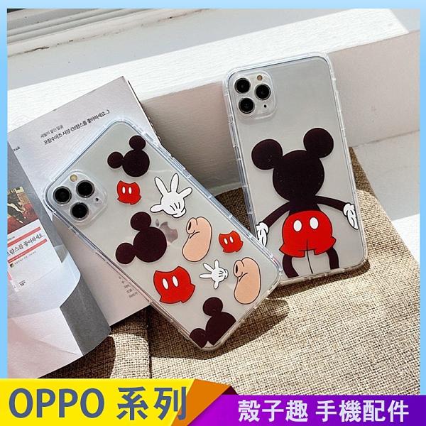 米奇背影 OPPO A53 A72 A91 A31 A9 A5 2020 透明手機殼 卡通米老鼠 保護殼保護套 空壓氣囊殼
