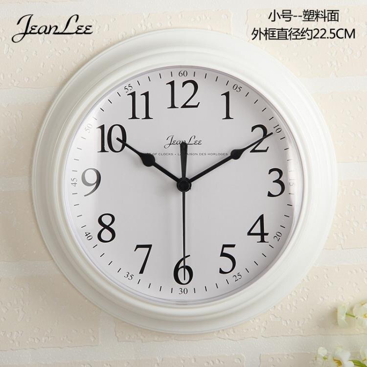 【限時下殺!85折!】掛鐘 時鐘現代簡約鐘表掛鐘客廳臥室家用圓形電池數字時鐘掛表壁鐘