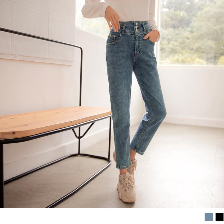 牛仔彈力修身排釦高腰收腹直筒長褲