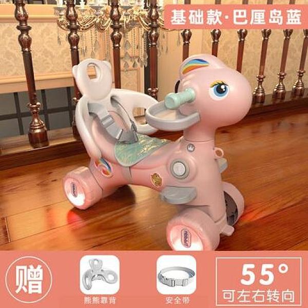 兒童搖搖車 兒童搖搖馬玩具家用室內可轉頭多功能搖搖車木馬周歲禮物【快速出貨八折鉅惠】