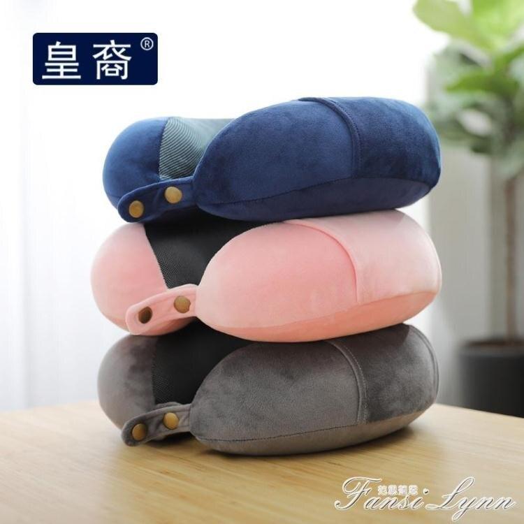 火爆夯貨-u型枕乳膠枕枕旅行飛機脖枕午睡神器護脖子靠枕u形枕枕頭