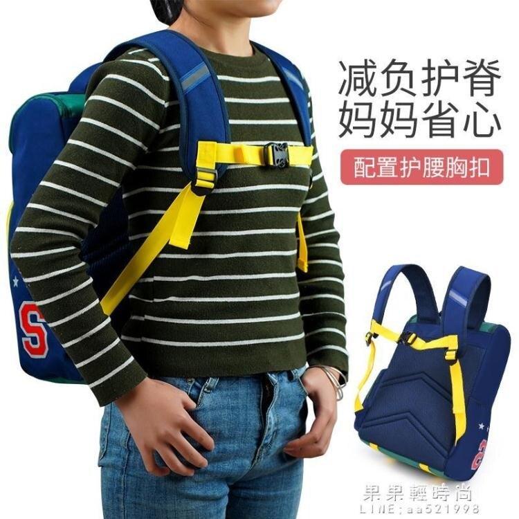 【快速出貨】太空書包小學生男女兒童書包1-3-6年級輕便減負學生背包防水帥氣 聖誕節交換禮物