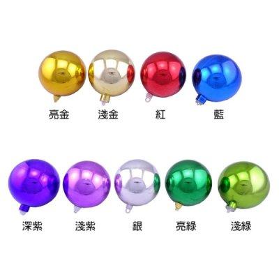 聖誕節裝飾品聖誕球 100mm亮球(6入/組)